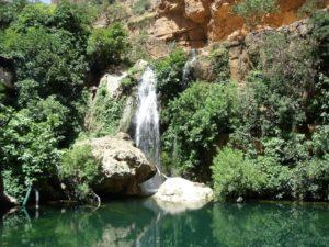 Cascades d'El Ourit