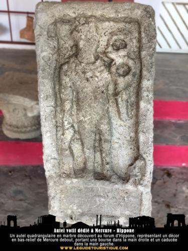 Autel votif dédié à Mercure