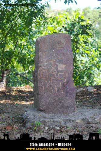 Stèle Amazighe