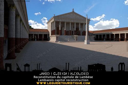 Capitole de Lambèse