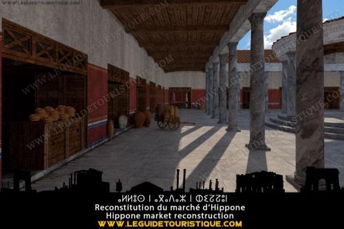 Reconstitution du marché d'Hippone