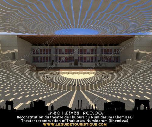 Reconstitution du théâtre de Khemissa