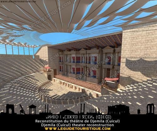 Reconstitution du théâtre de Djemila